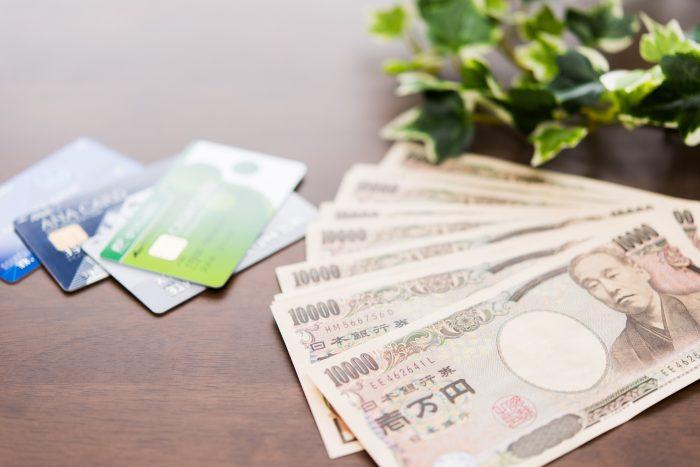 クレジットカードとキャッシュカード