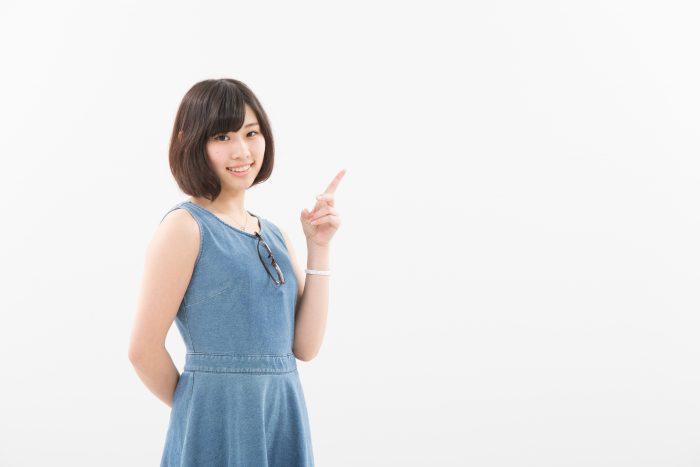 各キャンペーンのご紹介!