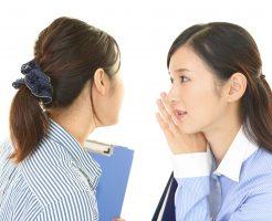 NURO光の評判を話す女性