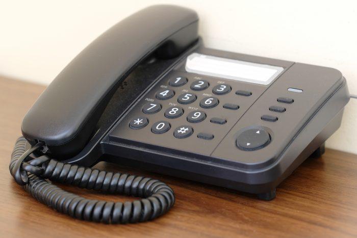 家の固定電話