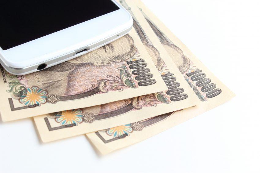 スマートフォンとお金