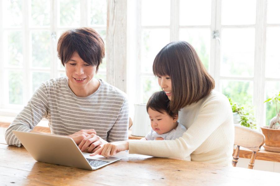 インターネットを快適に楽しむ家族